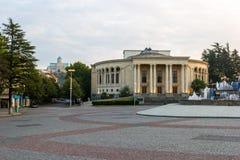 City Center on Sunset. City Center in Kutaisi, Georgia. Photo Taken on Sunset Stock Image