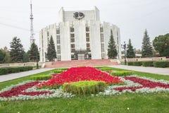 City  Chelyabinsk. Royalty Free Stock Images