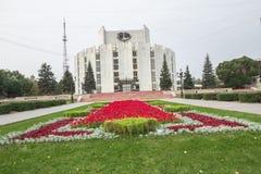 City  Chelyabinsk. Royalty Free Stock Photos