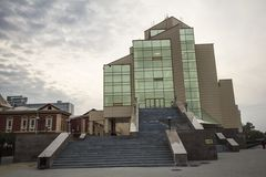 City  Chelyabinsk. Stock Images