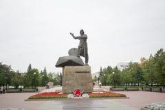City  Chelyabinsk. Stock Photos