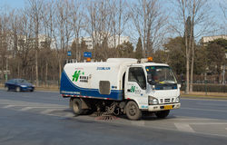 City clean car. In Beijing China, a clean car parked on the roadside,In the March 9, 2014 photo shoot Stock Images