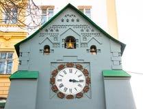 City clock  in Nizhny Novgorod, Russia Royalty Free Stock Images