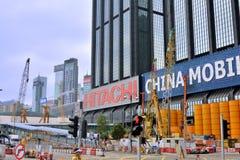 City construction area of Hongkong Royalty Free Stock Image