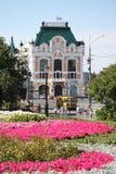 City Council building in Nizhny Novgorod Stock Photography