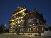City council (townhouse) in Kungur. Perm Krai. Russia.  Stock Photography