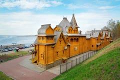City of Craftsmen in Gorodets Stock Images