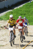 City cup on mountain bicycle. Tyumen Stock Photo