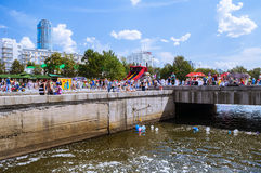 City Day celebrations in Yekaterinburg, Russia Royalty Free Stock Image