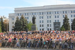 City day in Luhansk Stock Photography