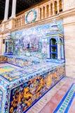 city de espana διάσημο παλαιό plaza Σεβίλλη Ισπανία ορόσημων Στοκ Φωτογραφία