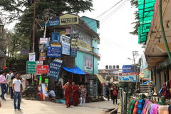 The City of Dharamsala Stock Photos
