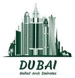 City of Dubai UAE Famous Buildings. Editable Vector Illustration vector illustration
