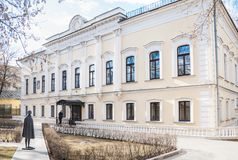 City estate XVIII–XIX centuries of Polejaevs and  Zubovs, Alexander Solzhenitsyn street. The building houses a gallery. Moscow, Russia - April 10, 2015: City Stock Photos