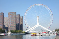 City eye of Tianjin Stock Photos