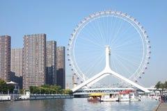City eye of Tianjin. Great wheel on Haihe river Tianjin China Stock Photos