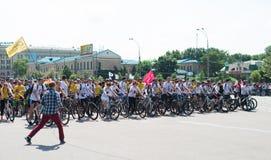 City festival bike ride Stock Image