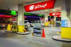 City fuel station. Dubai, UAE - November 30, 2018: Dubai`s Eppco city gas station at night royalty free stock photos