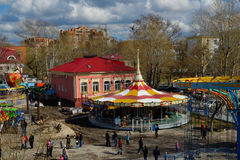 City Garden in Tomsk Royalty Free Stock Image
