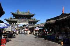 The City Gate of the ancient city Pingyao Stock Images