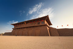 the city gate tower in xi'an daming palace heritage park at dusk,China Royalty Free Stock Photos