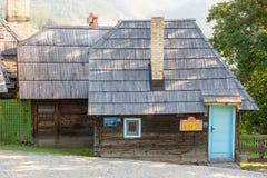 City hairdresser In Drvengrad Kusturica, Serbia royalty free stock images