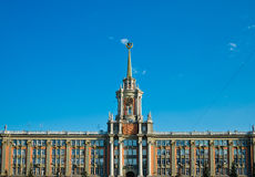 City Hall in Ekaterinburg, Russia Stock Photos