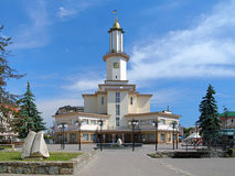 City Hall of Ivano-Frankivsk, Ukraine Royalty Free Stock Photos
