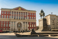 City Hall and the monument to Yuri Dolgoruky. March 10,2016 Stock Image
