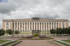 City Hall of Novgorod Stock Images