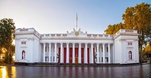 City hall in Odessa Ukraine Stock Photos