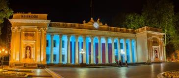 The city hall Stock Photo