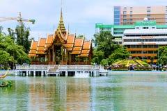 City Hall, Ramkhamhaeng University. stock photo