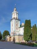City Hall of Sambir, Ukraine Royalty Free Stock Photos
