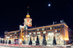 City Hall in Yekaterinburg Stock Photo