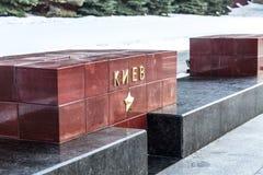City-hero of Kiev. Royalty Free Stock Photos
