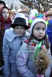 City Holiday Christmas carols_12 Royalty Free Stock Photos