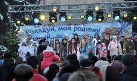 City Holiday Christmas carols_28 Royalty Free Stock Photos