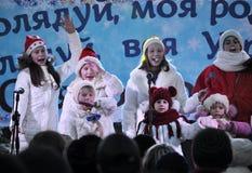 City Holiday Christmas carols_44 Royalty Free Stock Photography