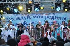 City Holiday Christmas carols_31 Royalty Free Stock Image