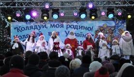 City Holiday Christmas carols_43 Royalty Free Stock Photography