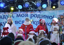 City Holiday Christmas carols_39 Royalty Free Stock Photos