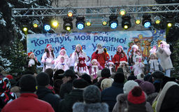 City Holiday Christmas carols_40 Stock Photography