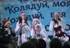City Holiday Christmas carols_41 Royalty Free Stock Photography