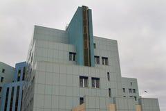 City hospital Royalty Free Stock Photos