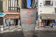 City information sign El Albaicin neighborhood.Granada, Spain. Stock Photo