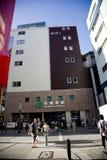City of Japan Tokyo. Cityscape - Tokyo. Akihabara Royalty Free Stock Images