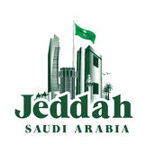 City of Jeddah Saudi Arabia Famous Buildings Royalty Free Stock Images