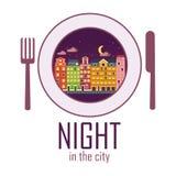 city krilatskoe moscow night Στοκ φωτογραφία με δικαίωμα ελεύθερης χρήσης