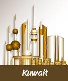 City of Kuwait Famous Buildings. Editable Vector Illustration stock illustration
